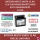 BATERIA MOTO 12 AH YTX14L-BS